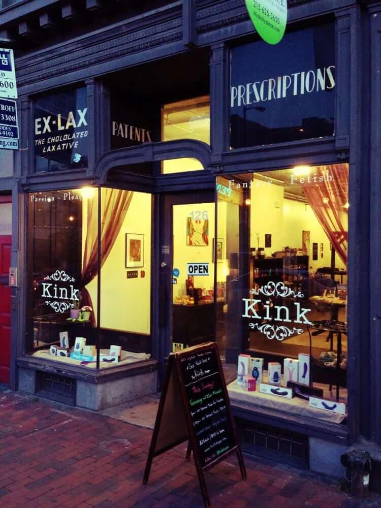 Kink Shoppe - Storefront